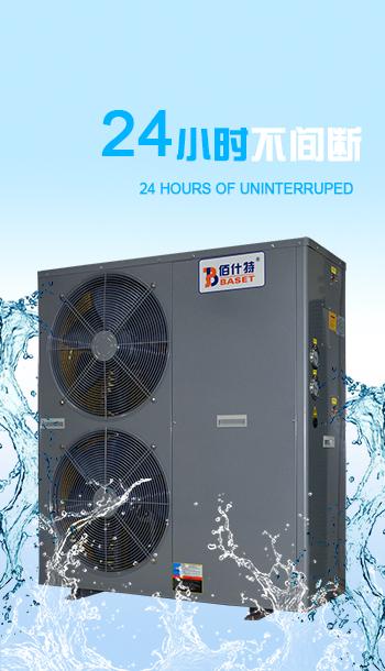 商用空气源热泵热水机 八大核心部件